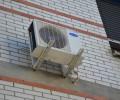 klima naprava