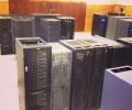 Veliko različnih serverjev